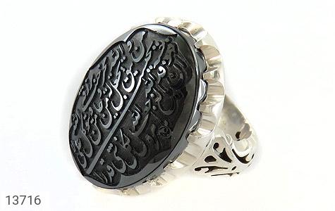 انگشتر حدید حکاکی و من یتق الله رکاب دست ساز - عکس 1