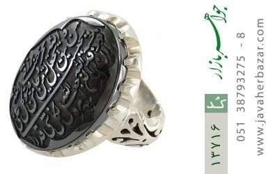 انگشتر حدید حکاکی و من یتق الله رکاب دست ساز - کد 13716
