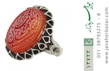 انگشتر عقیق یمن حکاکی صلوات استاد احمد - کد 13722