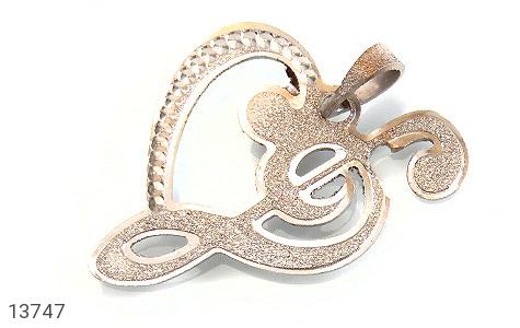 مدال نقره طرح قلب ملودی زنانه - عکس 1
