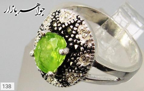 انگشتر زبرجد مرغوب زنانه - عکس 3