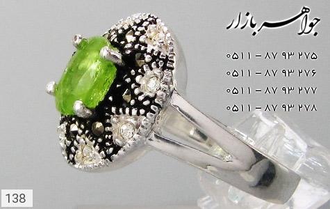 انگشتر زبرجد مرغوب زنانه - تصویر 4