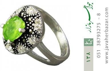 انگشتر زبرجد مرغوب زنانه - کد 138