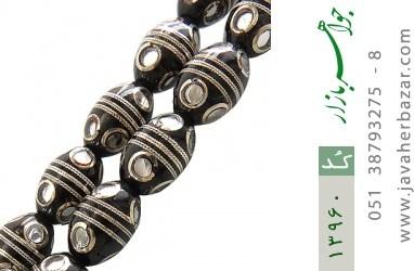 تسبیح نقره و یسر 33 دانه سوپر مصری - کد 13960