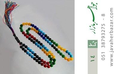 تسبیح جید چند نگین ام البنین (آرامش) - کد 14