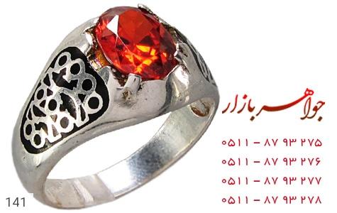 انگشتر نقره طرح یاقوت مردانه - عکس 1