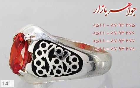 انگشتر نقره طرح یاقوت مردانه - عکس 3