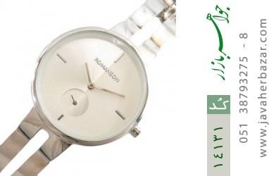 ساعت رمانسون Romanson زیرثانیه زنانه - کد 14131