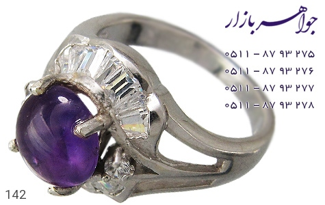 انگشتر آمتیست زنانه - عکس 1