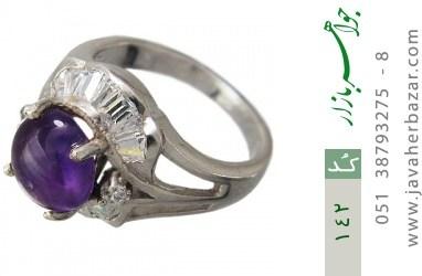 انگشتر آمتیست زنانه - کد 142