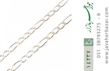 زنجیر نقره 48 سانتی طرح اسپرت - کد 14237
