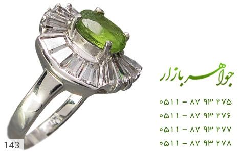 انگشتر زبرجد طرح شکوفه زنانه - عکس 1