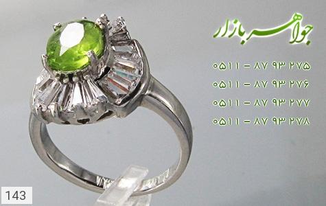 انگشتر زبرجد طرح شکوفه زنانه - تصویر 4