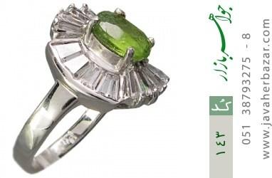 انگشتر زبرجد طرح شکوفه زنانه - کد 143