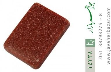 نگین تک دلربا چهارگوش درشت - کد 14338