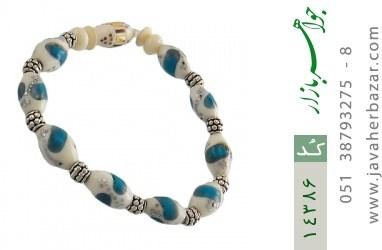 دستبند استخوان مرصع و خوش طرح زنانه - کد 14386