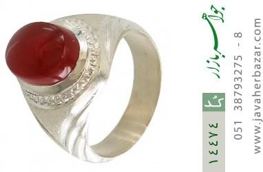 انگشتر عقیق یمن هنر دست استاد یکتا - کد 14474