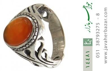 انگشتر عقیق یمن حکاکی شرف الشمس - کد 14481