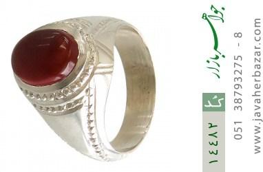 انگشتر عقیق یمن هنر دست استاد یکتا - کد 14482