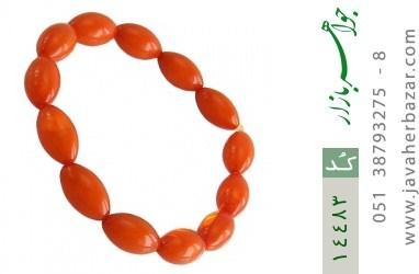 دستبند پودر کهربا زنانه - کد 14483