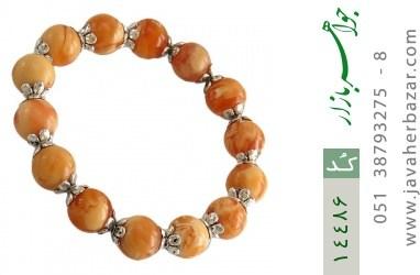 دستبند سندلوس معطر حرم زنانه - کد 14486