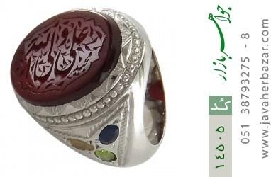 انگشتر آمتیست و زبرجد و زمرد و سیترین و یاقوت و عقیق حکاکی علی ولی الله استاد مجید رکاب دست ساز - کد 14505