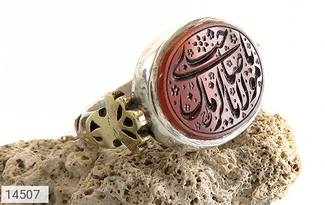 انگشتر عقیق یمن حکاکی یا مولای یا صاحب الزمان استاد احمد هنر دست استاد زارعی - عکس 5