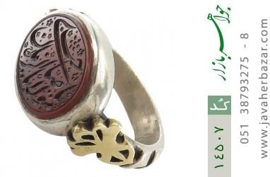 انگشتر عقیق یمن حکاکی یا مولای یا صاحب الزمان استاد احمد هنر دست استاد زارعی - کد 14507
