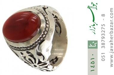 انگشتر عقیق یمن خوش رنگ مردانه