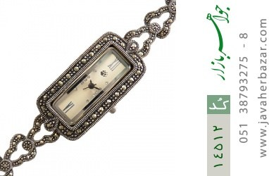 ساعت نقره مارکازیت درشت طرح مجلسی زنانه - کد 14512