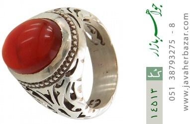 انگشتر عقیق یمن رکاب دست ساز - کد 14513
