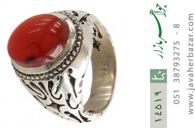 انگشتر عقیق یمن رکاب دست ساز - کد 14519