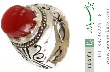 انگشتر عقیق یمن رکاب دست ساز - کد 14521