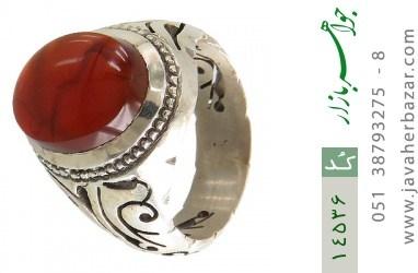 انگشتر عقیق یمن رکاب دست ساز - کد 14536