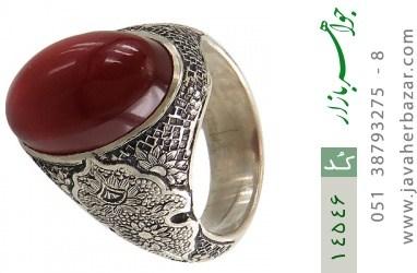 انگشتر عقیق یمن لوکس رکاب دست ساز - کد 14546