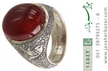 انگشتر عقیق یمن رکاب دست ساز - کد 14547