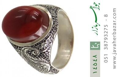 انگشتر عقیق یمن رکاب دست ساز - کد 14548