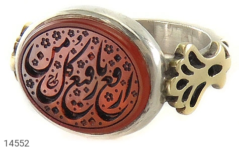 انگشتر عقیق یمن حکاکی یا ارفع من کل رفیع استاد احمد هنر دست استاد زارعی - عکس 1