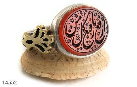 انگشتر عقیق یمن حکاکی یا ارفع من کل رفیع استاد احمد هنر دست استاد زارعی - عکس 5