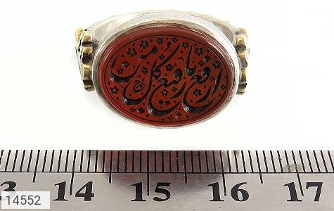 انگشتر عقیق یمن حکاکی یا ارفع من کل رفیع استاد احمد هنر دست استاد زارعی - تصویر 6