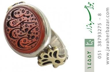 انگشتر عقیق یمن حکاکی یا ارفع من کل رفیع استاد احمد هنر دست استاد زارعی - کد 14552