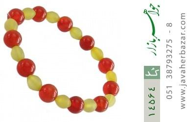 دستبند شاه مقصود و عقیق خوش رنگ زنانه - کد 14564