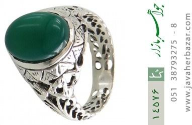 انگشتر عقیق سبز مردانه - کد 14576