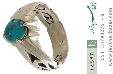 انگشتر فیروزه نیشابوری رکاب دست ساز - کد 14593