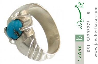 انگشتر فیروزه نیشابوری رکاب دست ساز - کد 14595
