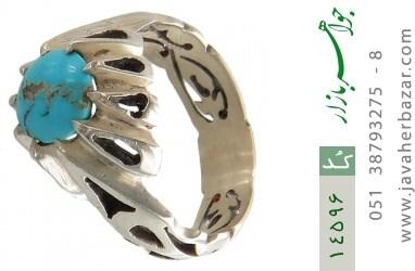انگشتر فیروزه نیشابوری رکاب دست ساز - کد 14596