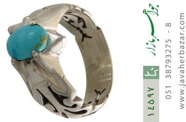 انگشتر فیروزه نیشابوری رکاب دست ساز - کد 14597