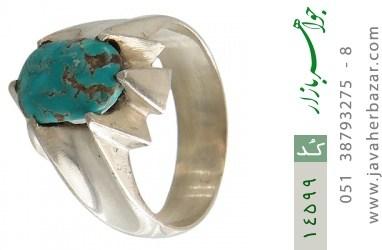 انگشتر فیروزه نیشابوری رکاب دست ساز - کد 14599