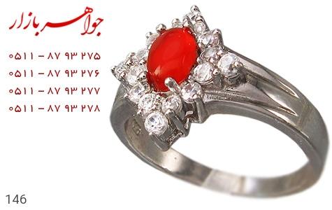 انگشتر عقیق طرح پرنسس زنانه - عکس 1
