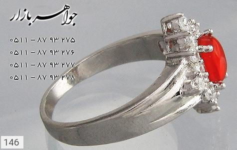 انگشتر عقیق طرح پرنسس زنانه - تصویر 4